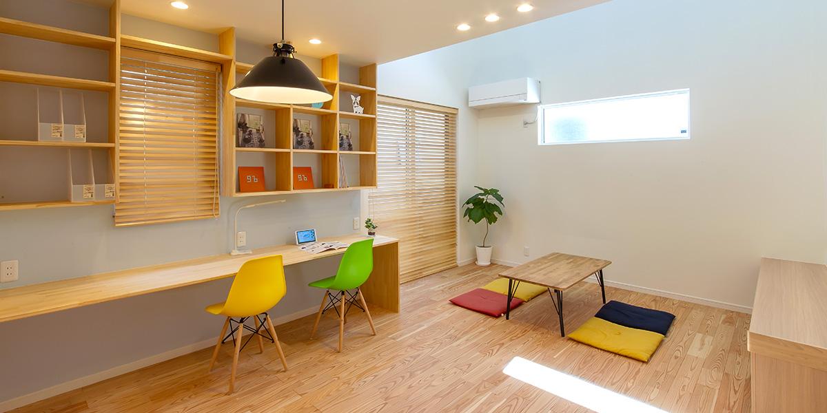 山田建築店の家づくり 子どもたちの未来のためにやさしい木の家づくり